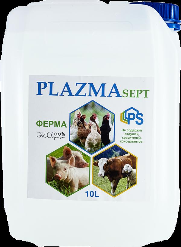 Средство дезинфицирующее «Плазмасепт» ФЕРМА, 10 л