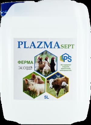 Средство дезинфицирующее «Плазмасепт» ФЕРМА, 5 л